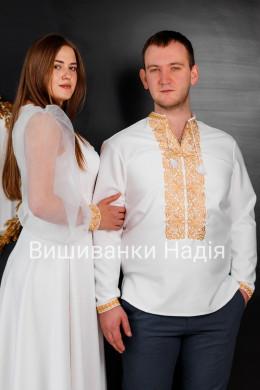 Пара МЕЛОДІЯ ДВОХ СЕРДЕЦЬ в золотистому кольорі