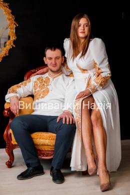 Пара ФЕЄРІЯ ПОЧУТТІВ в золотому кольорі